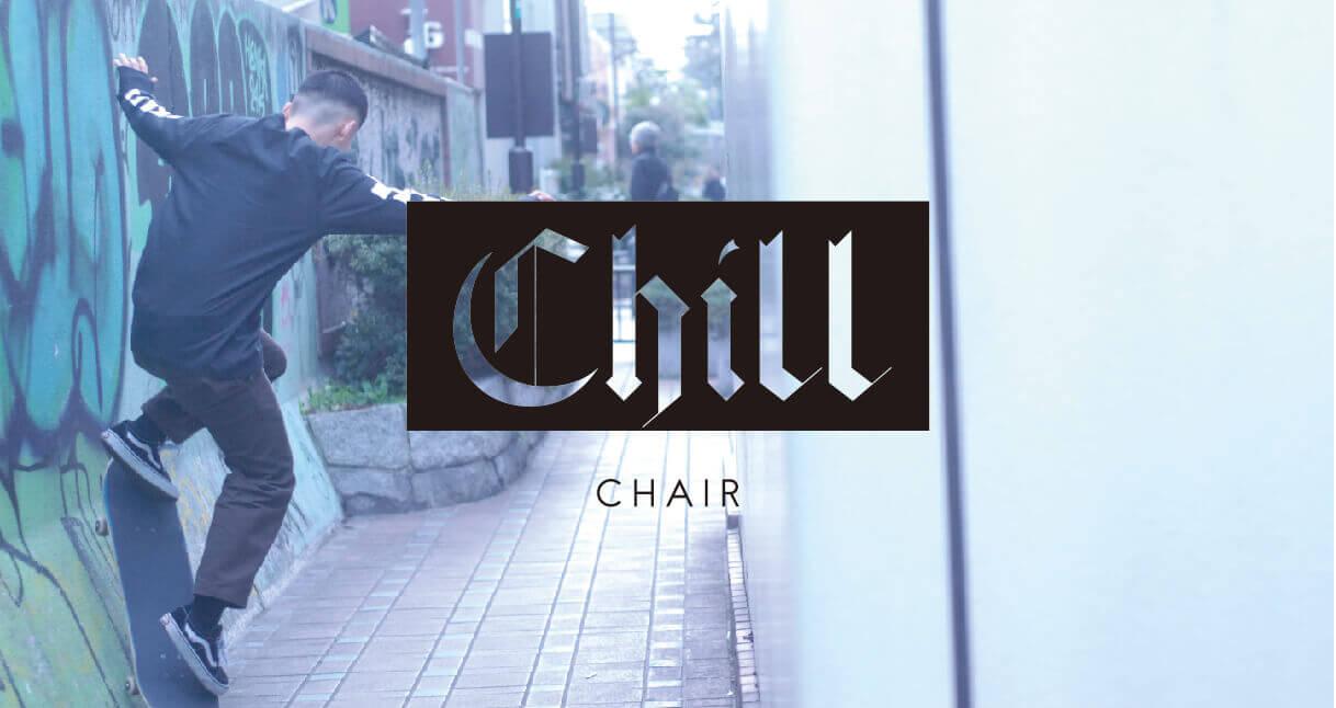 中野メンズ専門美容院(床屋) | CHILLCHAIR中野店